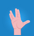 symbolic hand fingers gesture vector image
