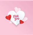 valentine s day greeting card 14th february vector image vector image