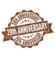 20th anniversary stamp sign seal vector image vector image