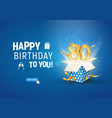80 th years anniversary banner with open burst vector image vector image