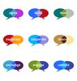 Dialogue Balloons vector image vector image