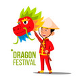 dragon festival chinese asiatic child with vector image