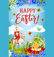 easter eggs chick and lamb of god with cross vector image vector image