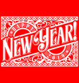happy 2019 new year vector image vector image