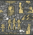 seamless background on theme ancient egypt vector image