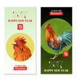 Year Of Rooster 2017 Vertical Banners vector image