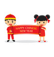 boys and girls hold signs of chinese new year vector image