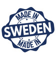 made in sweden sign or stamp vector image vector image