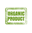 organic product isolated vector image vector image