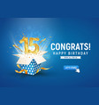 15 th years anniversary banner with open burst vector image vector image