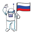 astronaut russia resize vector image vector image
