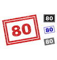 grunge 80 scratched rectangle stamp seals vector image vector image