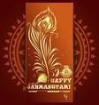 happy krishna janmashtami background vector image vector image
