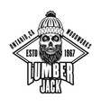 lumberman bearded skull and rombus emblem vector image vector image