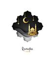 ramadan kareem festive greeting card paper cut vector image vector image