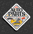 logo for auto parts store