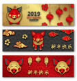 set cards for happy chinese new year japanese vector image