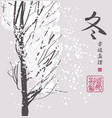 winter landscape with snowy tree in chinese style vector image vector image