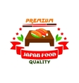 Japan food premium quality restaurant icon vector image