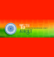 15th august independence day india banner