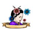 geisha among blooming flowers vector image