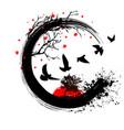grunge birds fly background vector image vector image
