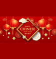 happy chinese new year 2020 flower chinese lantern vector image vector image