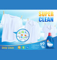 new detergent for super clean washing promo vector image