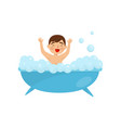 cute boy taking bath in bubble bathtub kids vector image