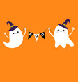 flying ghost spirit holding bunting flag boo vector image vector image