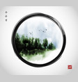 ink wash painting with misty forest trees in enso vector image