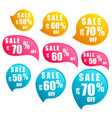 sale - stickers set season sales sign best price vector image