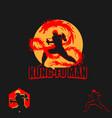 kungfu man symbol vector image