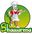 shish kebab cook east kitchen character vector image vector image