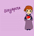 august 9th singapores independence day city-state vector image vector image