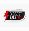 biggest sale modern banner design vector image vector image