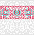 oriental pattern with mandala vector image