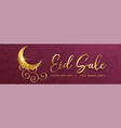 premium eid sale banner design with golden vector image vector image