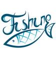fish silhouette design vector image vector image