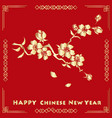 happy new chinese year card with blossom tree vector image vector image