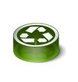 Recycle icon se vector image