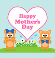 happy mothers day background card with cat vector image