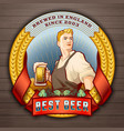 Best beer 2 vector image