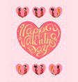 happy valentines day greeting card lgbt february vector image vector image