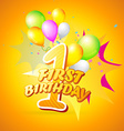 background of first birthday vector image vector image