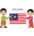 cartoon malaysia couple wearing traditional costum vector image vector image