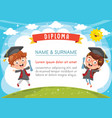kids diploma vector image vector image