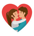couple and heart design vector image