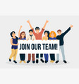 group people holding placard flat vector image vector image