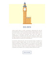 big ben web page and text vector image